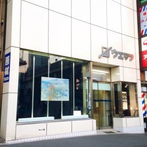 Artist Resource Tokyo Art Supplies - Artist Resource Tokyo